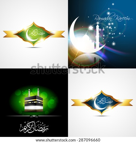vector set of creative background of eid festival of muslim illustration - stock vector