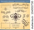 Vector set of decorative ornament ant design elements for layout and illustration - stock vector