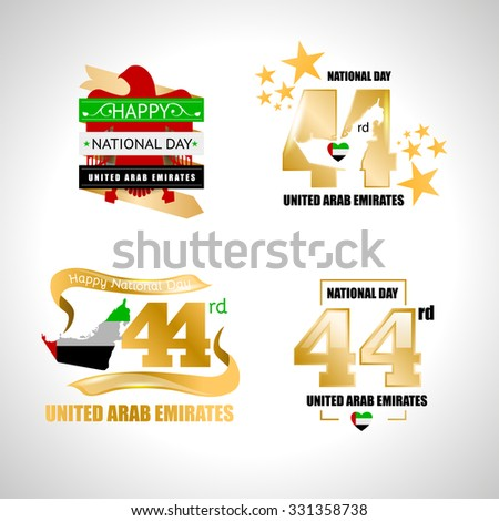 vector set of design elements labels badges on the theme of independence Day of the United Arab Emirates - stock vector