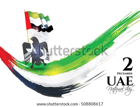 vector set of design elements labels badges on the theme of independence Day of the United Arab Emirates. happy national day. December 2nd 45th anniversary.