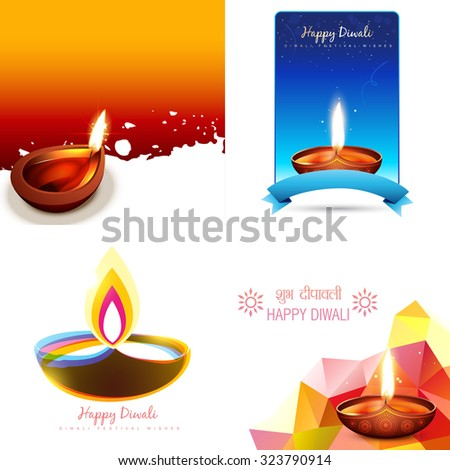 vector set of diwali background with abstract illustration and shubh deepawali (translation: happy diwali) - stock vector
