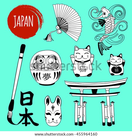 "VECTOR set of doodles on blue background, brush writing japanese word: ""Nihon""(""Japan""), inscription on daruma means ""dream"" and inscription on lucky cat  means ""cat"".  - stock vector"