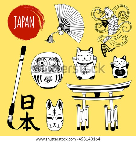 "VECTOR set of doodles on yellow background, brush writing japanese word: ""Nihon""(""Japan""), inscription on daruma means ""dream"" and inscription on lucky cat  means ""cat"".  - stock vector"