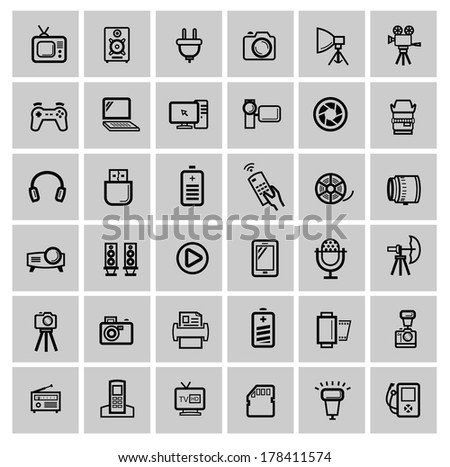 vector set of electronic devices - stock vector