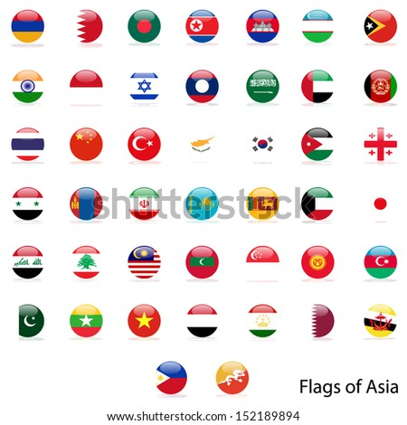 Vector set of flags Asia on white background - stock vector