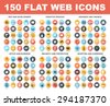 Vector set of 150 flat web icons with long shadow on following themes - SEO and development, creative process, business and finance, office and business, security and protection, shopping and commerce - stock vector