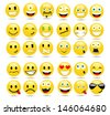 Vector set of glossy Emoticons - stock vector