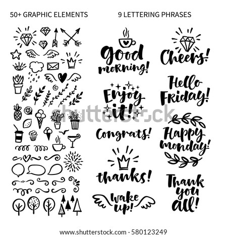 Vector Set Hand Drawn Lettering Phrase Stock Vector