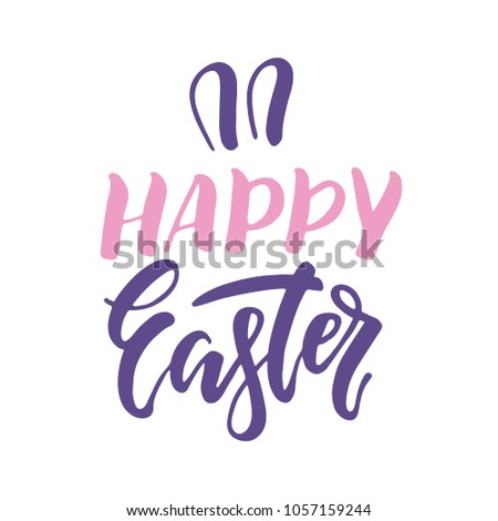 rabbit ears stock images royalty free images vectors shutterstock