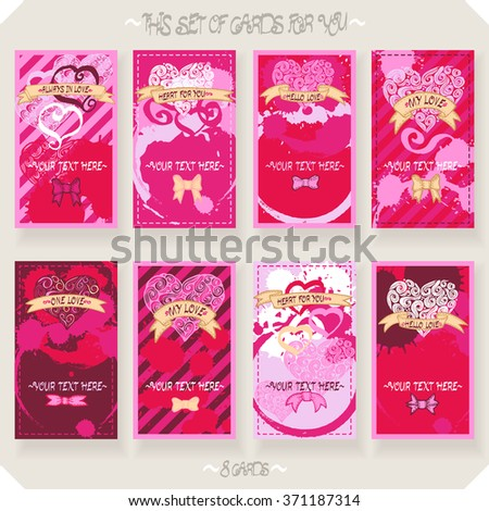 Vector set of heart cards.