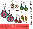 vector set of illustrated retro earrings - stock vector