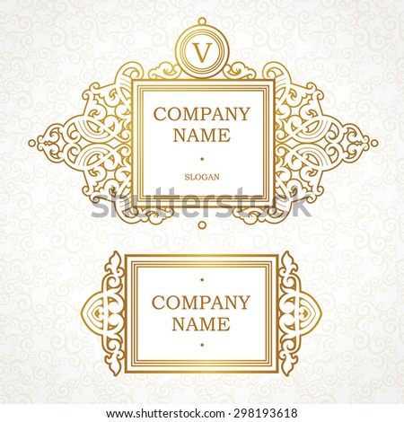 Vector set of logo template in Victorian style. Ornate element for design. Place for company name and slogan. Floral ornament for business card, wedding invitations, certificate, business sign. - stock vector