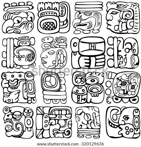 Vector Set Mayan Aztec Glyphs Ancient Stock Vector 320129636