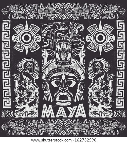 Vector set of Mayan motifs - Grunge effects can be easily removed - stock vector