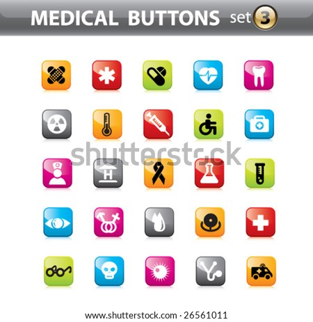 Vector set of medical icons. - stock vector