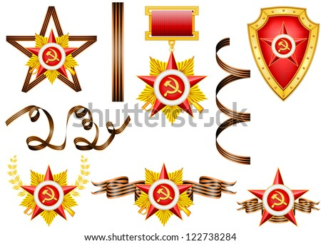 vector set of military objects, related to 23 February - stock vector