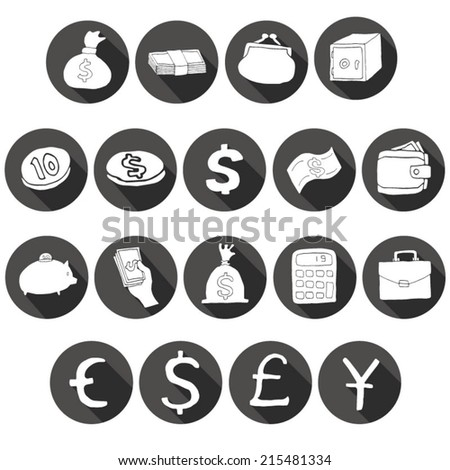 vector set of money icon - stock vector