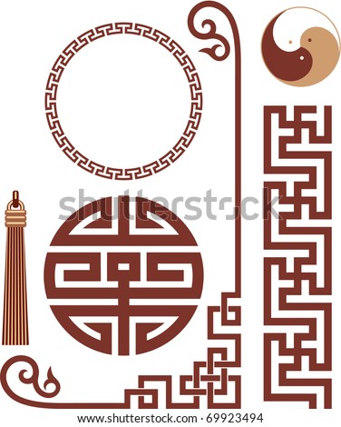 Vector Set of Oriental Design Elements (seamless border, corner, knot, frame) - stock vector