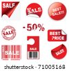 vector set of sale icons - stock vector