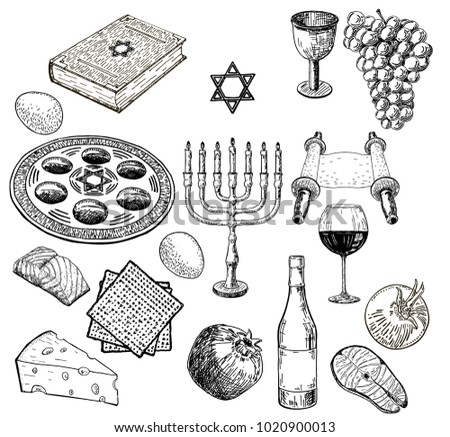 Vector Set Sketches On Theme Passover Stock Vector Royalty Free