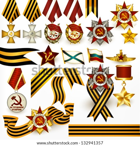 Vector set of  stripped ribbons and medals symbol of win of second world war