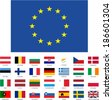 Vector set of the European union member countries flags - stock vector