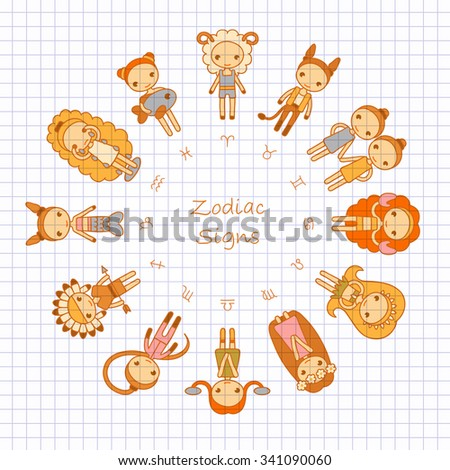 vector set of the twelve color hand drawing Zodiac Signs Aries, Taurus, Gemini, Cancer, Leo, Virgo, Libra, Scorpio, Sagittarius, Capricorn, Aquarius, Pisces - stock vector