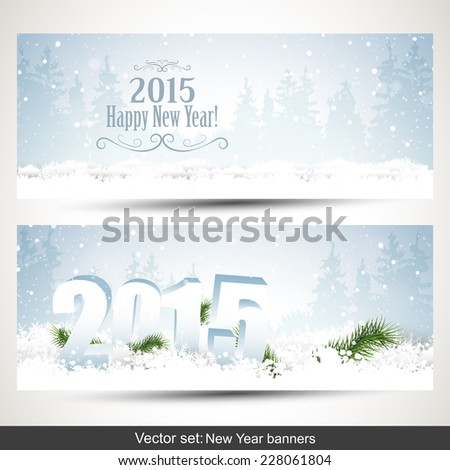 Vector set of two New Year banners  - stock vector