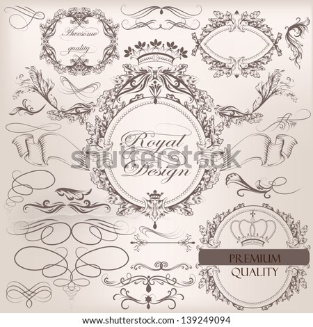 Vector set of vintage design elements and page decoration - stock vector