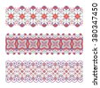 Vector set of vintage floral decorative seamless elements for design, print, embroidery. - stock vector