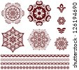 vector set of vintage floral design elements - stock vector