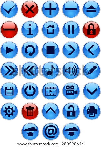 Vector set of 33 web icons. - stock vector
