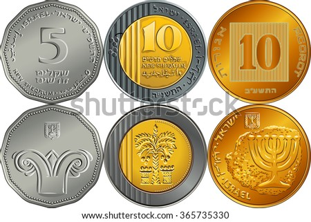 Vector Set reverse and obverse Israeli silver money five and ten shekel and ten agorot coins  - stock vector