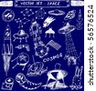 vector set : space doodle - stock vector