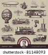акции вектора: вектор набор: старинные транспортные средства - различные старомодные иллюстрации