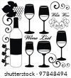 vector set with decorative elements -  glasses for white wine, grapes, bottle, grapes ornaments and decoration - stock vector