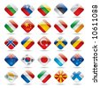 Vector set world flag icons 2 - stock vector