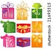 Vector Shiny Holiday Gifts Boxes Set - Christmas Sale Clip-art - stock vector