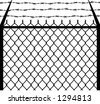 vector silhouette graphic depicting a chain link and barbed wire fence - stock vector