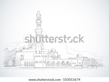 Vector Sketched Mosque - stock vector