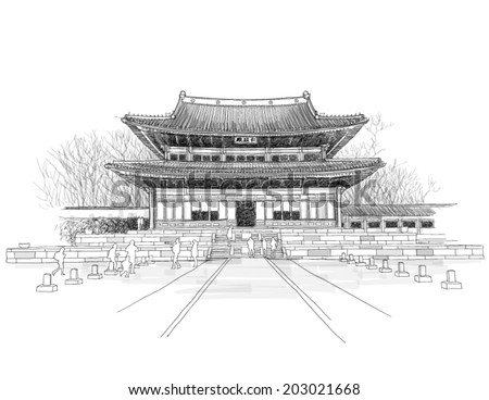 Vector Sketching of Korean Traditional Palace, Gung. - stock vector