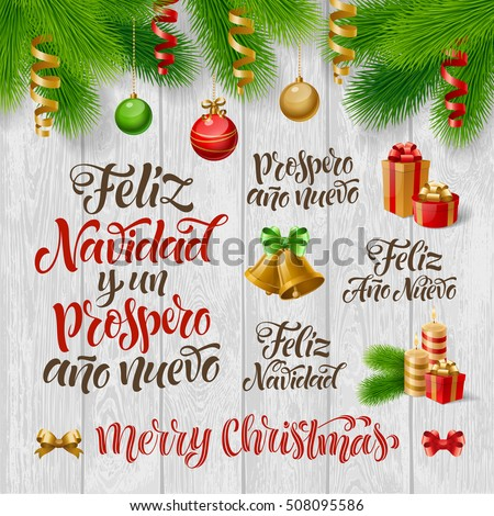vector spanish merry christmas happy new stock vector royalty free