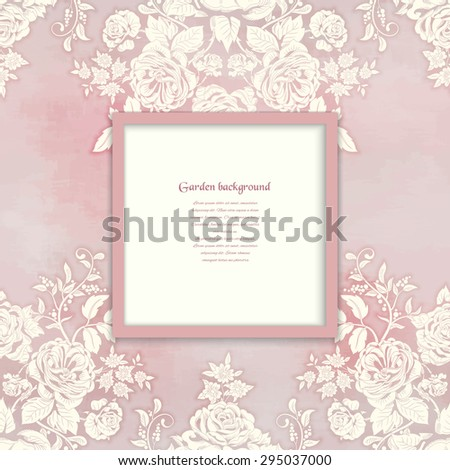 Vector square frame. Silhouette of a bouquet victorian garden roses on watercolor backdrop. Hand drawing in vintage style. Realistic shadows and place for your text. - stock vector