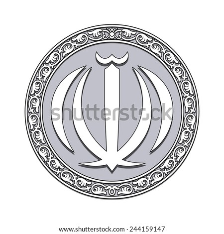 vector State emblem, coat of arms of the Islamic Republic of Iran