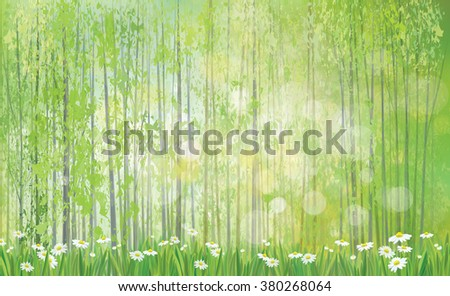 Vector summer landscape. - stock vector