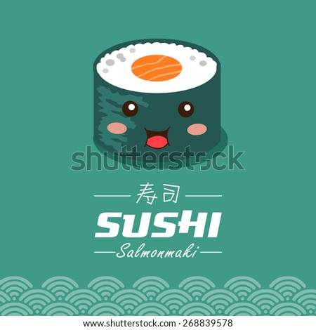 Vector sushi cartoon character illustration. Salmonmaki means salmon roll. Chinese word means sushi. - stock vector