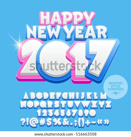 Rosh Hashana Jewish New Year 5777 Stock Vector 425893210
