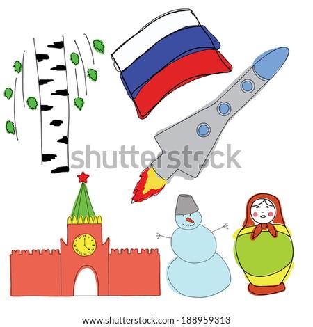 Vector Symbols Russia Stock Vector 188959313 Shutterstock