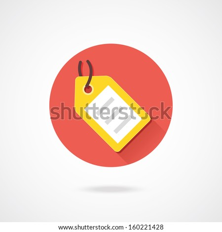 Vector Tag Icon - stock vector
