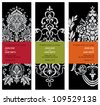 Vector Tall Victorian Frame Set. Easy to edit. Perfect for invitations or announcements. - stock vector